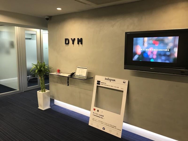 DYMオフィス